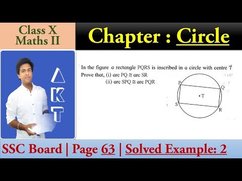 Chapter : CIRCLE | Class X | SSC (Maharashtra) Board | Maths II | Page 63 | Solved Example2