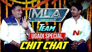 Hero Kalyan Ram & Actor Prudhvi Chit Chat : Ugadi Special | MLA Movie Team