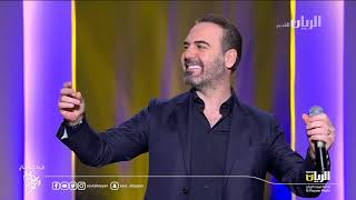 وائل جسار - بالصدفه | مهرجان ربيع سوق واقف ٢٠١٨ تحميل MP3