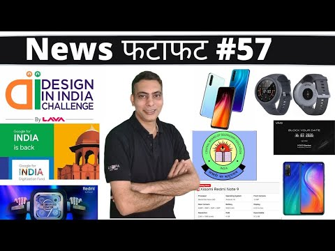 CBSE results announced, Google for India, Lava Design for India, Spark 5 Pro, Redmi Note 9 and more