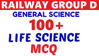General Science for rrb ntpc and rrb level 01 | life science for rrb ntpc and rrb level 01