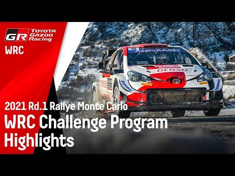 6位入賞の勝田貴元が走る抜けたラリーモンテカルロ(WRC 2021)のハイライト動画