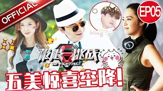 Go Fighting!EP.5 Full [SMG Official HD]