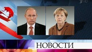 Ключевые вопросы мировой политики и безопасности Владимир Путин обсудил с Ангелой Меркель.