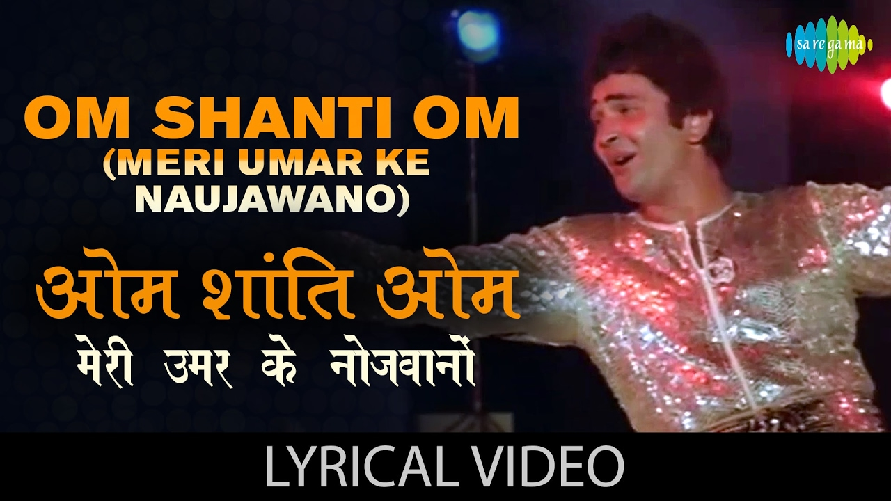 Om Shanti Om Lyrics in Hindi| Kishore Kumar Lyrics