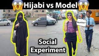 Girl In Hijab Vs Dress Walking | Social Experiment In Pakistan