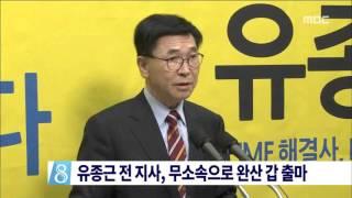 2016년 02월 04일 방송 전체 영상