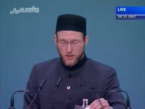 Der Aufruf zum Islam in der heutigen Zeit - Muhammad Hammad Härter
