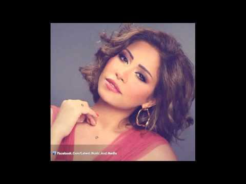 اغنية شيرين عبدالوهاب - مشاعر | تتر مسلسل حكاية حياة