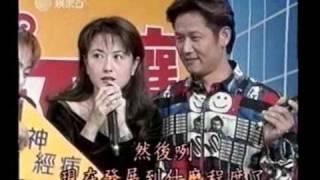 台灣紅不讓 - Call Out 紅不讓 - 戈偉如 & 季芹 Part 1