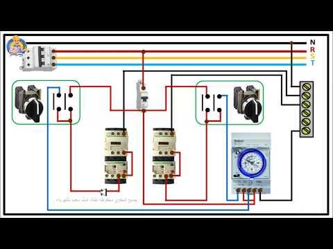 دائرة تحكم محركين بالتناوب بواسطة تايمر 24 ساعة I هيثم سعيد
