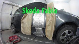 Skoda Fabia.Локальная покраска.Часть 1 (рихтовка)