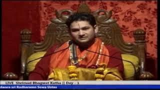 Sri Radharaman Ras Charcha | Sri Pundrik Goswami Ji Maharaj |