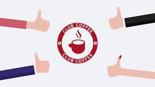 Как получать стабильный доход с CLUB COFFEE ?