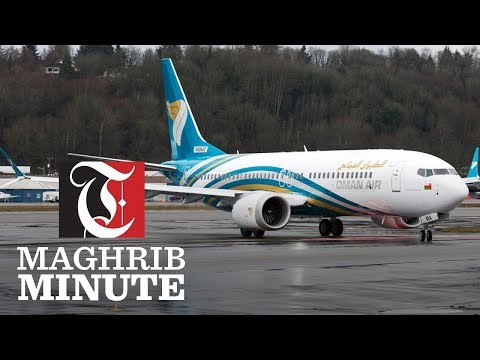 Oman Air cancels 56 flights in three days