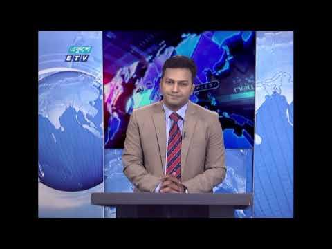 01 AM News || রাত ০১টার সংবাদ || 08 May 2021 || ETV News