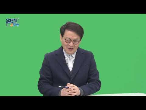 열린 JTV