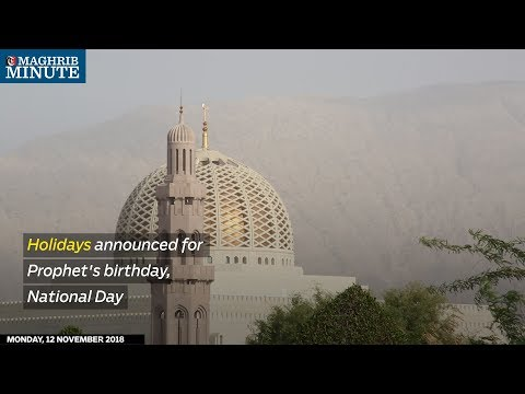 Holidays announced for Prophet's birthday, National Day