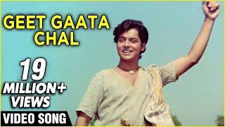 Geet Gaata Chal Video Song | Title Track | Sachin | Sarika