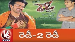 Srinuvaitla and Hero Ram New Movie Ready-2