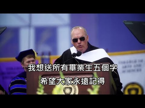 「蝙蝠俠」麥可基頓回大學母校演講,用經典台詞霸氣作結
