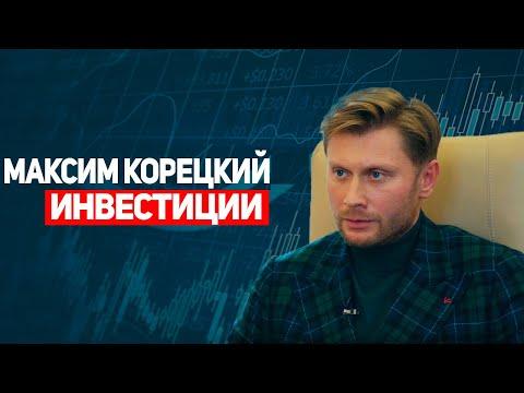 Алексей москвич бизнес брокер