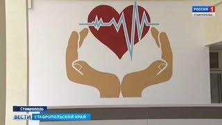 Бережливая поликлиника появилась в Ставрополе