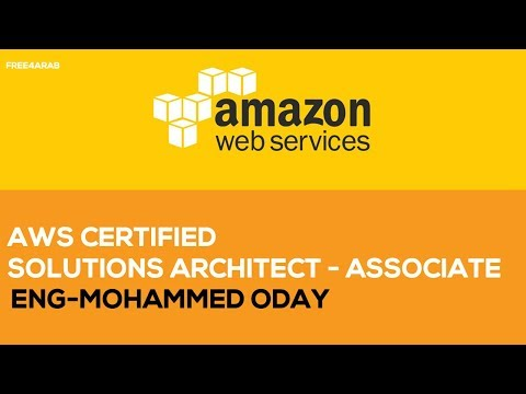 ‪01-AWS Certified Solutions Architect - Associate (Introduction) By Eng-Mohammed Oday | Arabic‬‏