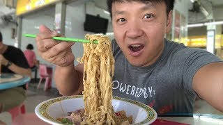 MICHELIN STAR NOODLES in Singapore & Air Asia Business Class