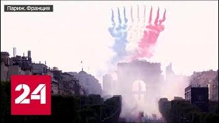 Франция встретила сборную парадом в центре Парижа - Россия 24