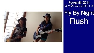 Audrey & Kate Play ROCKSMITH #643 - Fly By Night - Rush ロックスミス