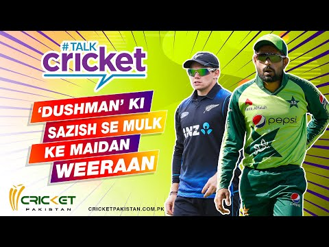 Conspiracy behind cancellation of NZ's tour of Pakistan