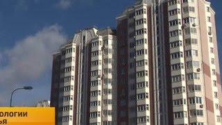 """Программа """"Технологии жилья"""" от 2 августа 2015 года"""
