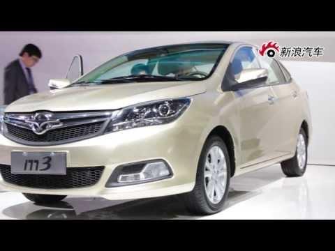 haima M3-auto shanghai 2013