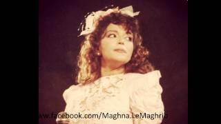 تحميل اغاني سميرة سعيد - انا و الموحال : Samira Said - ana w lmo7al MP3