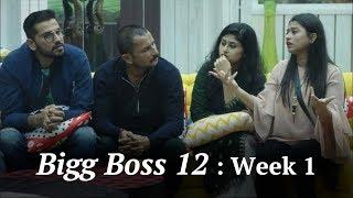 Bigg Boss 12 Weekend Ka Vaar | Bigg Boss 12 Eliminations | Bigg Boss 12 Episode 23 Sept. Highlights | Kholo.pk