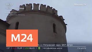 "СИЗО ""Бутырка"" и ""Красная Пресня"" закроют в Москве - Москва 24"