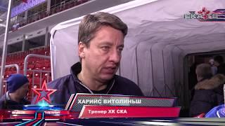 Харийс Витолиньш перед матчем в Челябинске