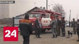 Погода не поможет: в Забайкалье бушуют пожары - Россия 24