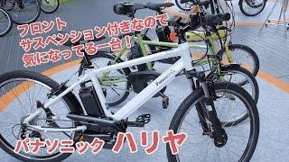 電動自転車Panasonic/パナソニック「ハリヤ」試乗体験@Velotokyo2016