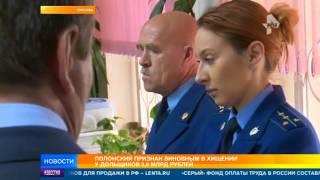Сергей Полонский после освобождения рассказал о лаборатории, которая изменит мир