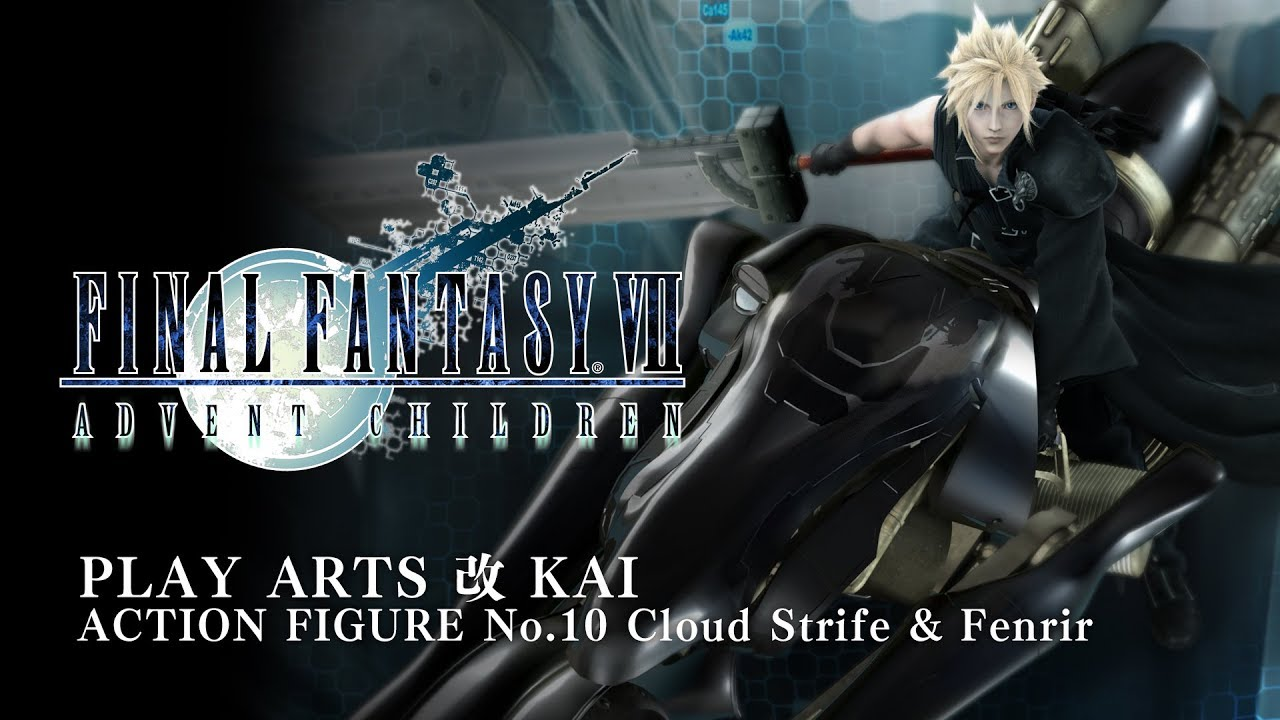 Video FINAL FANTASY VII ADVENT CHILDREN PLAY ARTS -KAI- Cloud Strife & Fenrir [ACTION FIGURE]