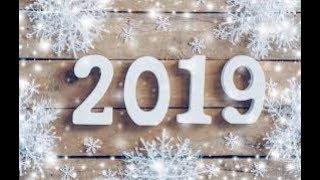 #САЛЮТ новогодний 2019 !  ВЕСЕЛЬЕ!