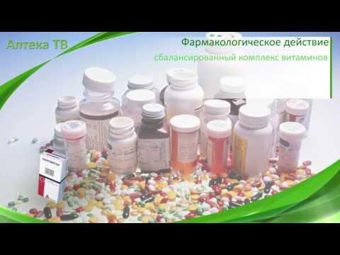 Таблетки Нейровитан, инструкция по применению. Лечебный комплекс витаминов группы В