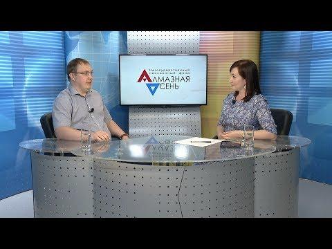 Суть события. НПФ «Алмазная осень» и паритетная пенсионная программа АК «АЛРОСА»