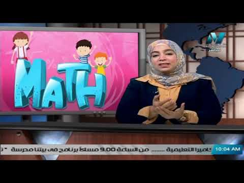 رياضيات لغات للصف الثالث الاعدادي 2021 ( ترم 2 ) الحلقة 6