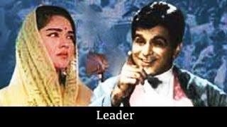 Leader - 1964