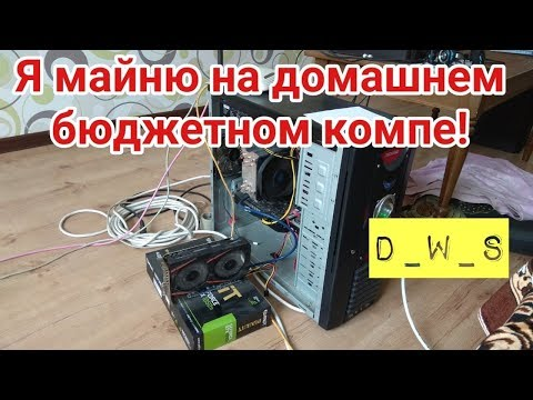 Курс доллара к рублю форекс онлайн