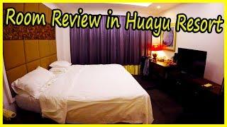 Hotel Room Review in Huayu Resort & Spa Yalong Bay Sanya 2019. Travel to China 2019