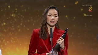 Star Awards 2019: Jasmine Sim wins the Best Newcomer Award!